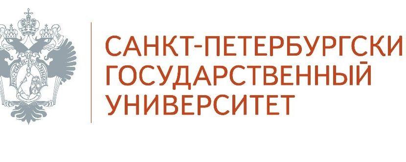 Электронная визитка студента СПбГУ