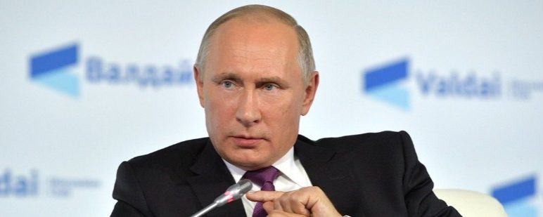 История России Путин