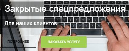:SEO, SMO, SMM — основные направления продвижения и раскрутки сайта.