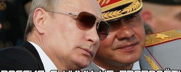 Россия испытала новое оружие на армии США
