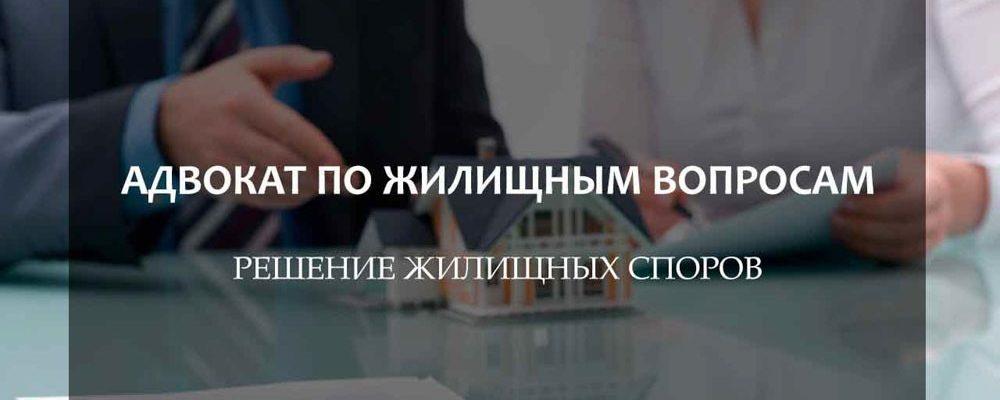 Порядок узаконивания самовольной постройки в Москве