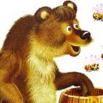Моя Визитка Если вы завидуете медведю, который ест мёд? — Вам сюда!