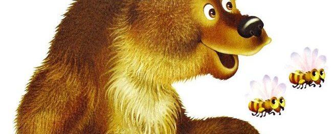 Если вы завидуете медведю, который ест мёд? — Вам сюда!