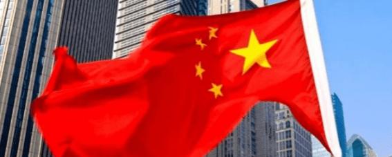Фабричный Китай. ЭКО продукт.