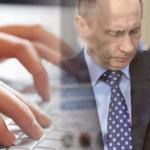 письмо Президенту РФ от деловой сети Моя Визитка