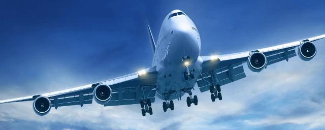 Купить авиабилеты недорого