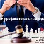 arbitration 2 1