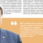 Ольховский интервью крым