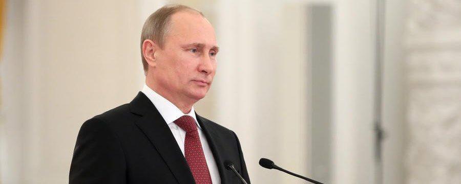 Послания Владимира Путина