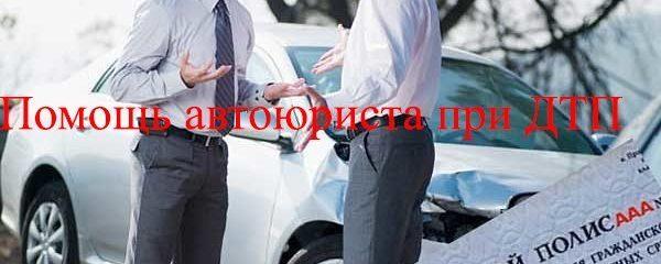 Что ждет водителей с новым законом об ОСАГО?