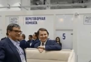 Переговорная комната конкурсаЛидеры России