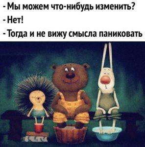 WhatsApp Image 2020 04 09 at 10.04.30