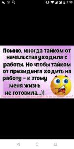 WhatsApp Image 2020 04 14 at 11.20.32