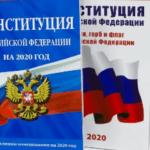 Opera Снимок 2020 05 11 123817 yandex.ru