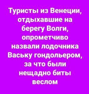 WhatsApp Image 2020 05 06 at 17.32.49