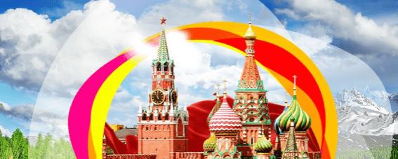 Праздник День России 12 июня