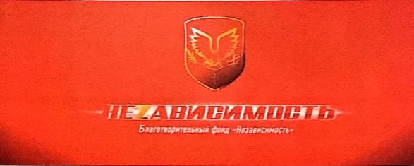 Благодарность руководителю деловой сети «Моя визитка» Сарикяну Артуру