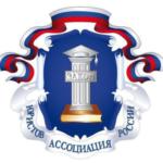 Рисунок профиля (Ассоциация юристов России Москва)
