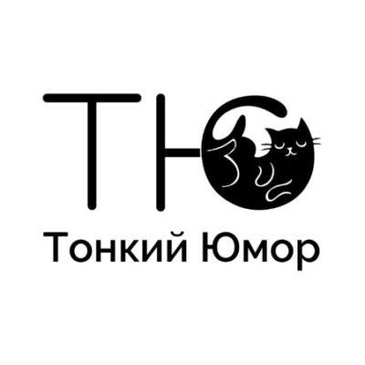 Логотип группы (Тонкий юмор)